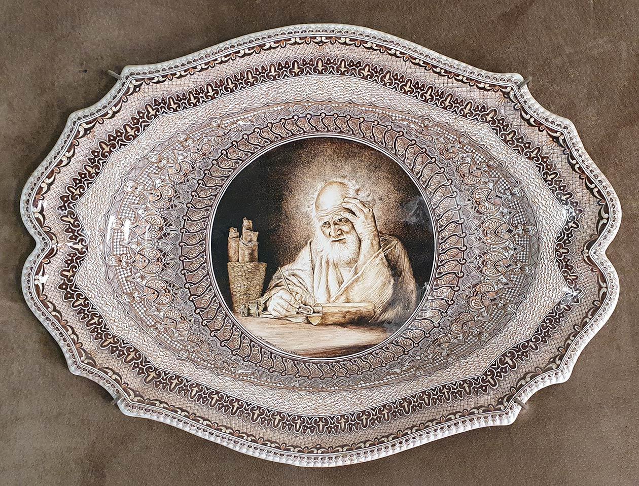 L'épitre de l'apôtre Pierre